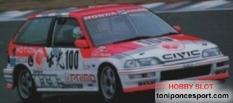 Honda EF9 Civic Gr.A Motion 1992